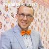 Ведущий (тамада) Илья Бушмелев